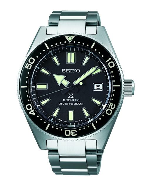 Seiko Prospex SPB051J1 Automatik Diver