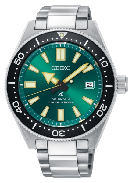 Seiko Prospex SPB081J1 Limited Edition