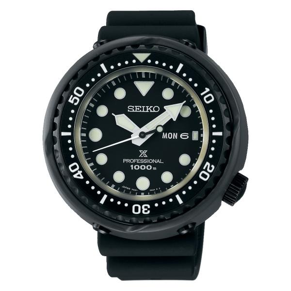 Seiko Prospex S23631J1 Tuna Professional Diver