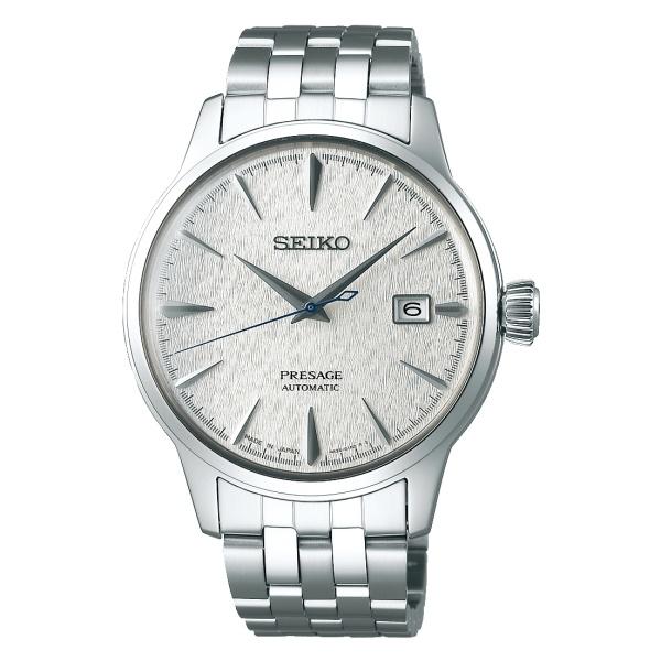 Seiko Presage SRPC97J1 Limited Edition