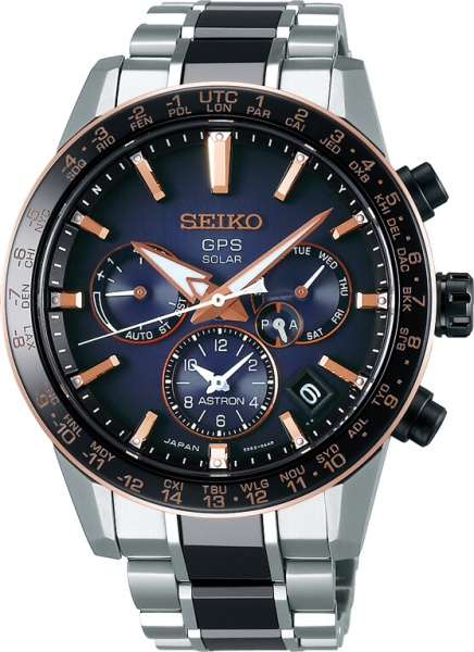 Seiko Astron SSH007J1 Dual Time Limited Edition