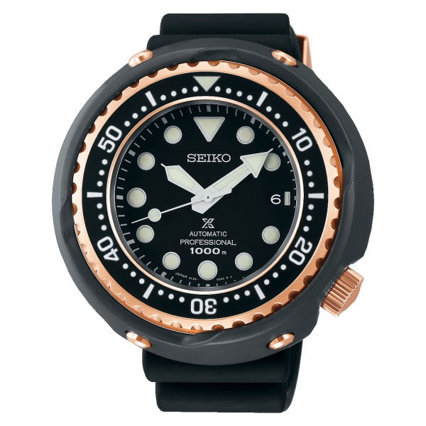 Seiko Prospex SLA042J1 Tuna Professional Diver