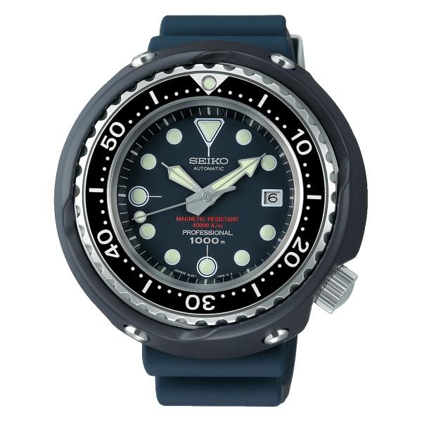 Seiko Prospex SLA041J1 Tuna Diver Limited Edition 1975