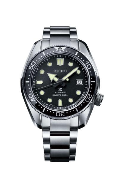 Seiko Prospex SPB077J1 Diver