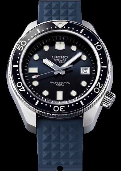 Seiko Prospex SLA039J1 Diver Limited Edition 1968